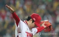 [야구]2017 한국시리즈 2차전 결정적 장면을 디벼본다