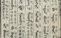 [역사]고려 대외무역 리즈시절 탐사기 2 : 충 시리즈 왕의 활약