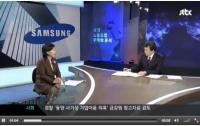 [정치]교활한 JTBC