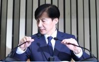 조국 기자 참담회 : 한국기자 질문수준 향상을 위한 빨간펜 첨삭지도