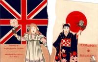 [세계사]전쟁으로 보는 국제정치 2부7 - 워싱턴 체제의 승자, 일본