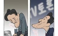 [딴지만평]지지율에 반응하는