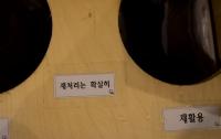 [이슈]이슈 VS 이빨 - 2014년 2월 셋째 주